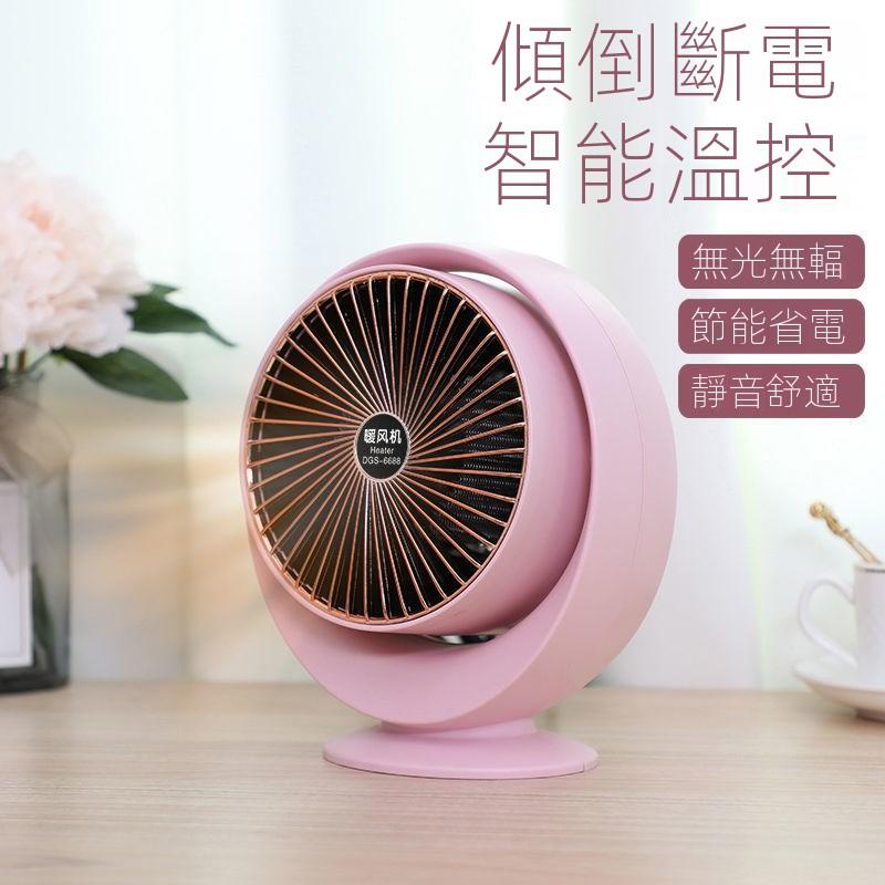 現貨下殺 ☈暖風機 暖風扇 USB暖風機  德式技術迷你暖風機usb小型省電速熱臥室取暖器辦公室小型電暖器 宿舍暖風扇