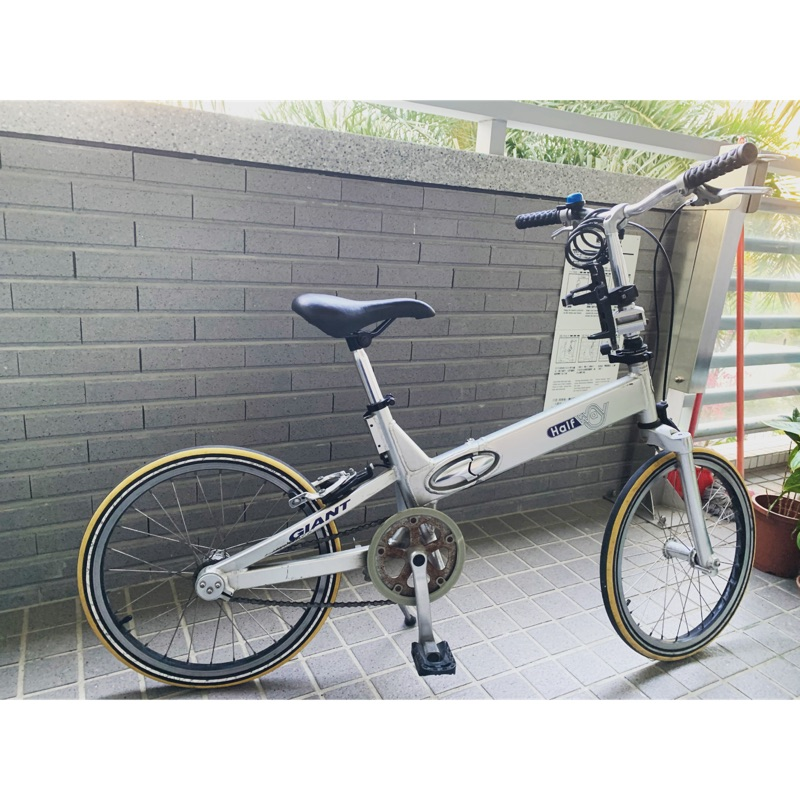 捷安特 折疊腳踏車 小折 20吋GIANT HALFWAY 小徑車 請詳讀敘述內文
