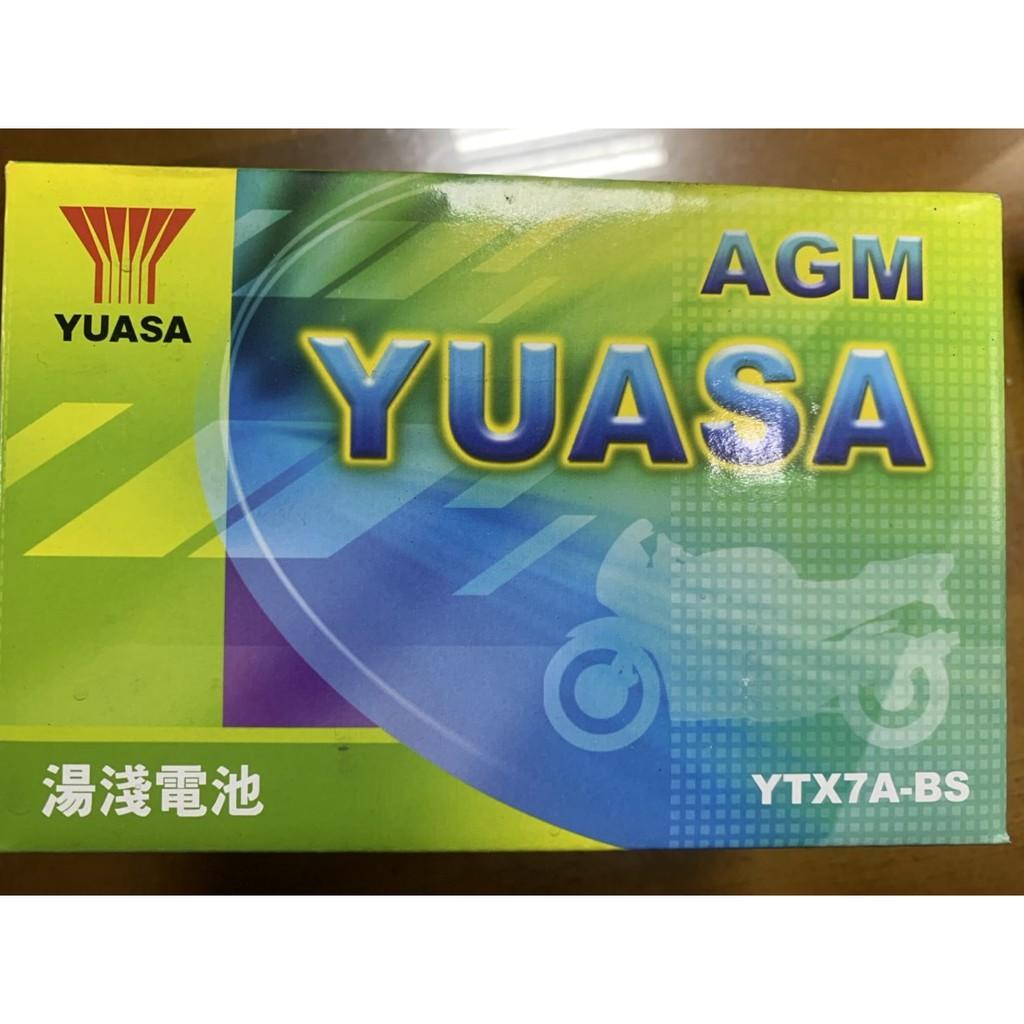 湯淺電池  YUASA YTX7A-BS機車電瓶 7A號7L 7號電池 GTX7A-BS GTX7A-12B