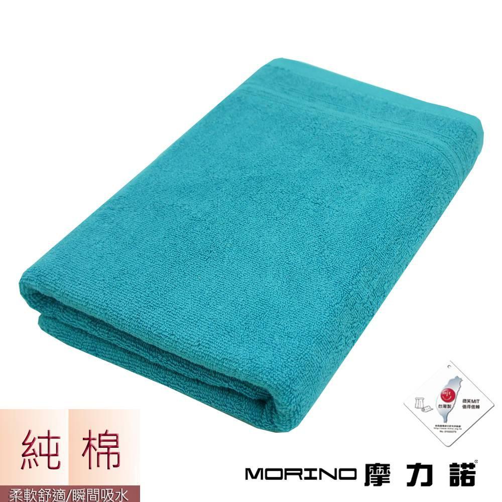 MORINO飯店級素色緞條浴巾-藍【康是美】