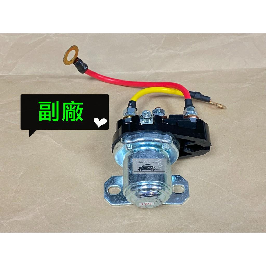 堅達 肯達 CANTER 3.5 96-06 預熱塞繼電器 斷電器 RL R/L 預熱繼電器 啓動繼電器