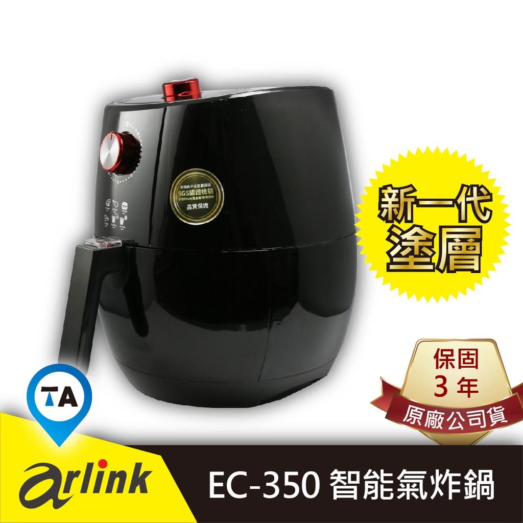 【Philo 飛樂】EC 350 氣炸鍋 3.5L 4.5L K30 大黑熊