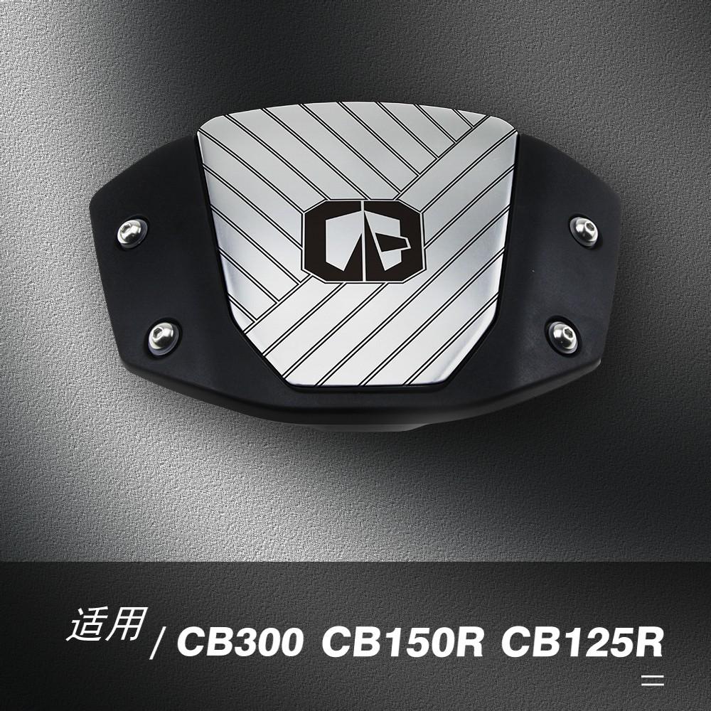 Kodaskin Cb300R 擋風玻璃擋風玻璃蓋本田 Cb125R Cb150R 2018-2019