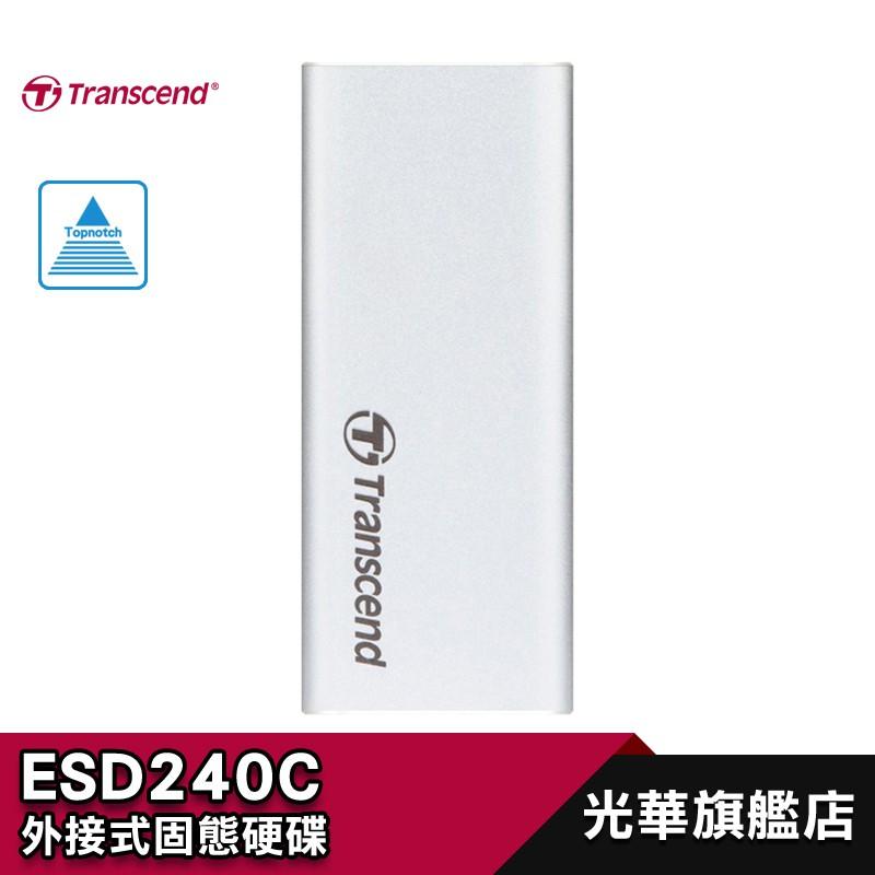 創見 ESD240C 480GB 行動固態硬碟 【全新公司貨】Transcend 480G