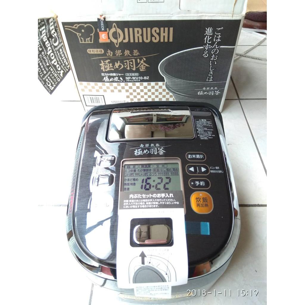 TIGER 虎牌 10人份 壓力 炊飯 Rice Good Np - WU10 型 日本原裝進口 全新電子鍋 (黑銀)