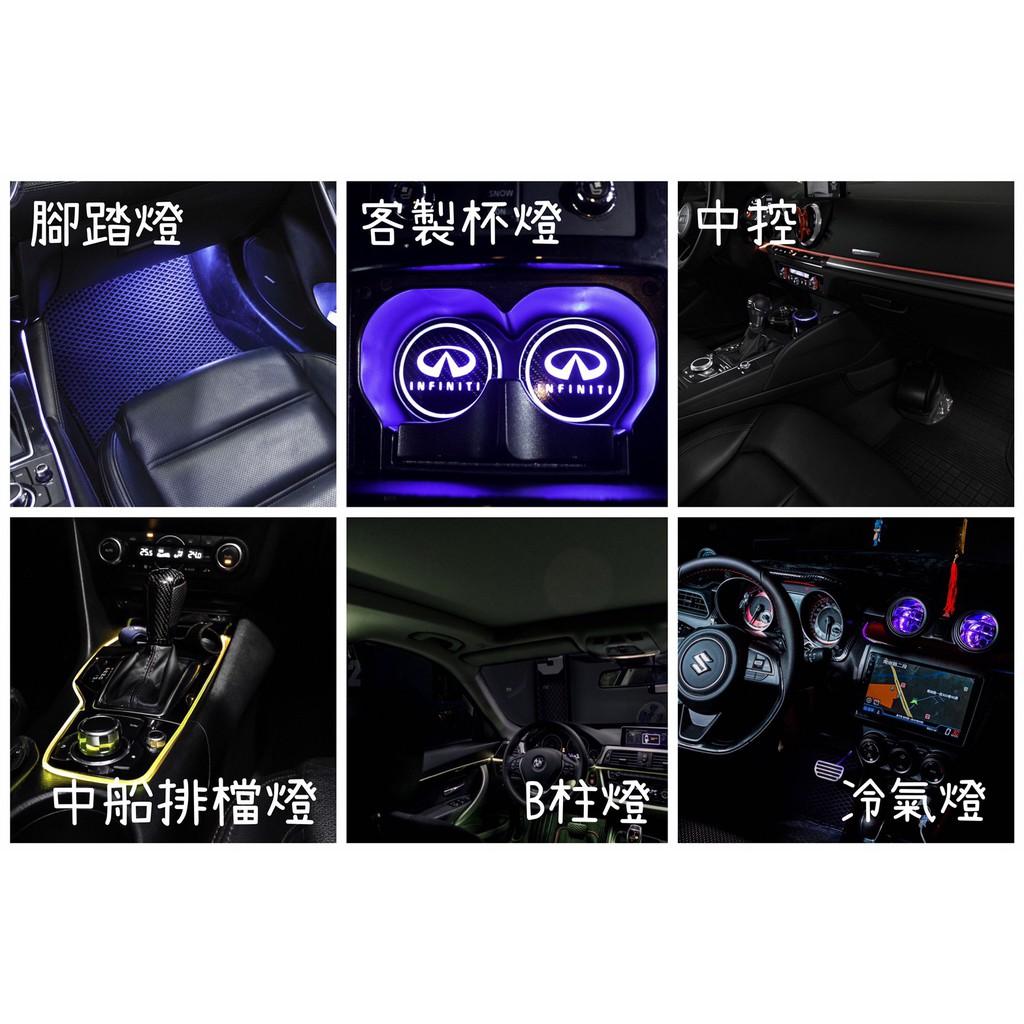 【AJ車燈國際】七彩氣氛燈  Ford Focus MK4 現場安裝施工 中控 中船 冷光燈 氛圍燈