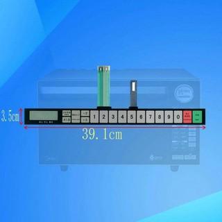 松下商用微波爐面板NE-1756觸摸按鍵NE-1753薄膜開關控制面貼配件