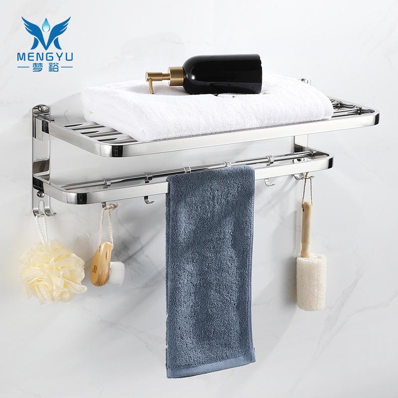 304不鏽鋼毛巾架免打孔浴巾架摺疊衛生間置物架五金掛件