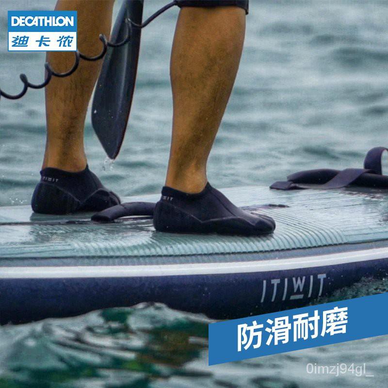 迪卡儂ITIWIT溯溪鞋男涉水鞋女戶外皮划艇浮潛鞋水釣魚一腳蹬OVK