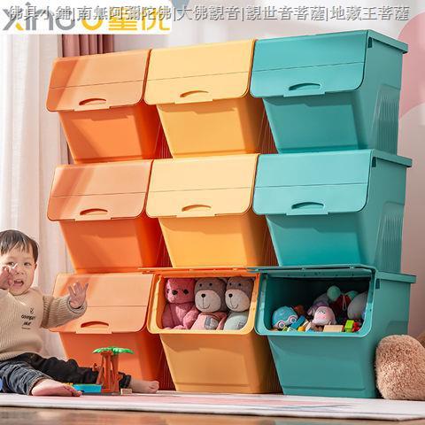 上掀式收納箱 斜口收納箱 掀蓋收納箱 新品加厚玩具收納箱前開式家用翻蓋儲物箱衣服整理箱特大號零食收
