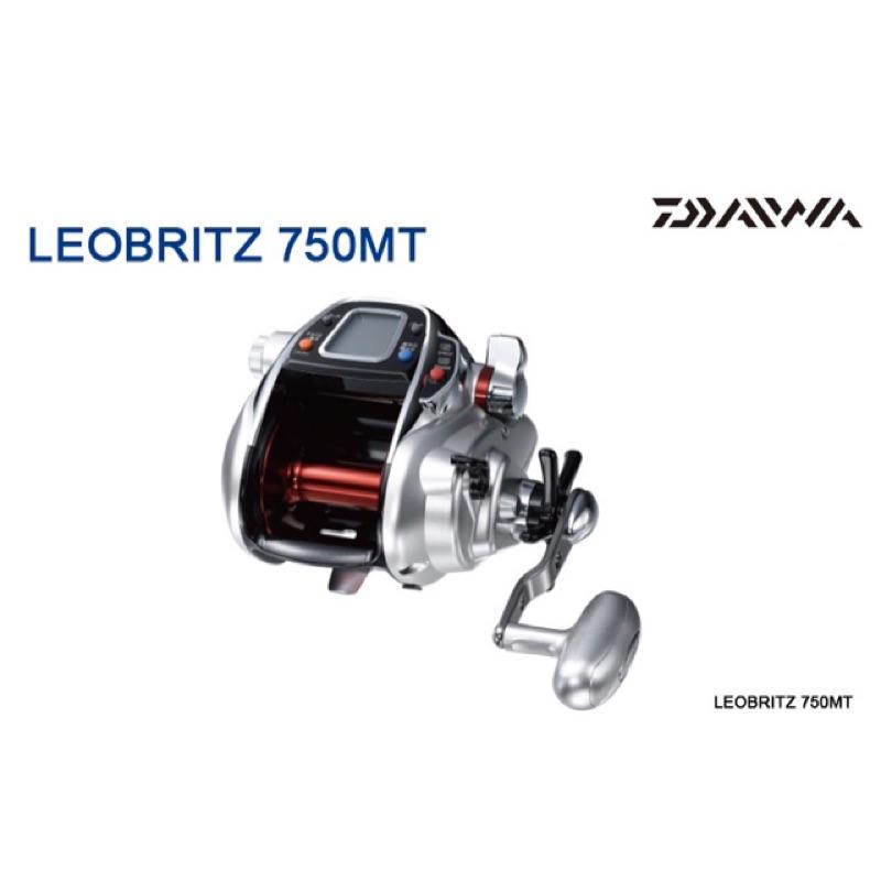 DAIWA LEOBRITZ 750MT 銀怪 電動捲線器