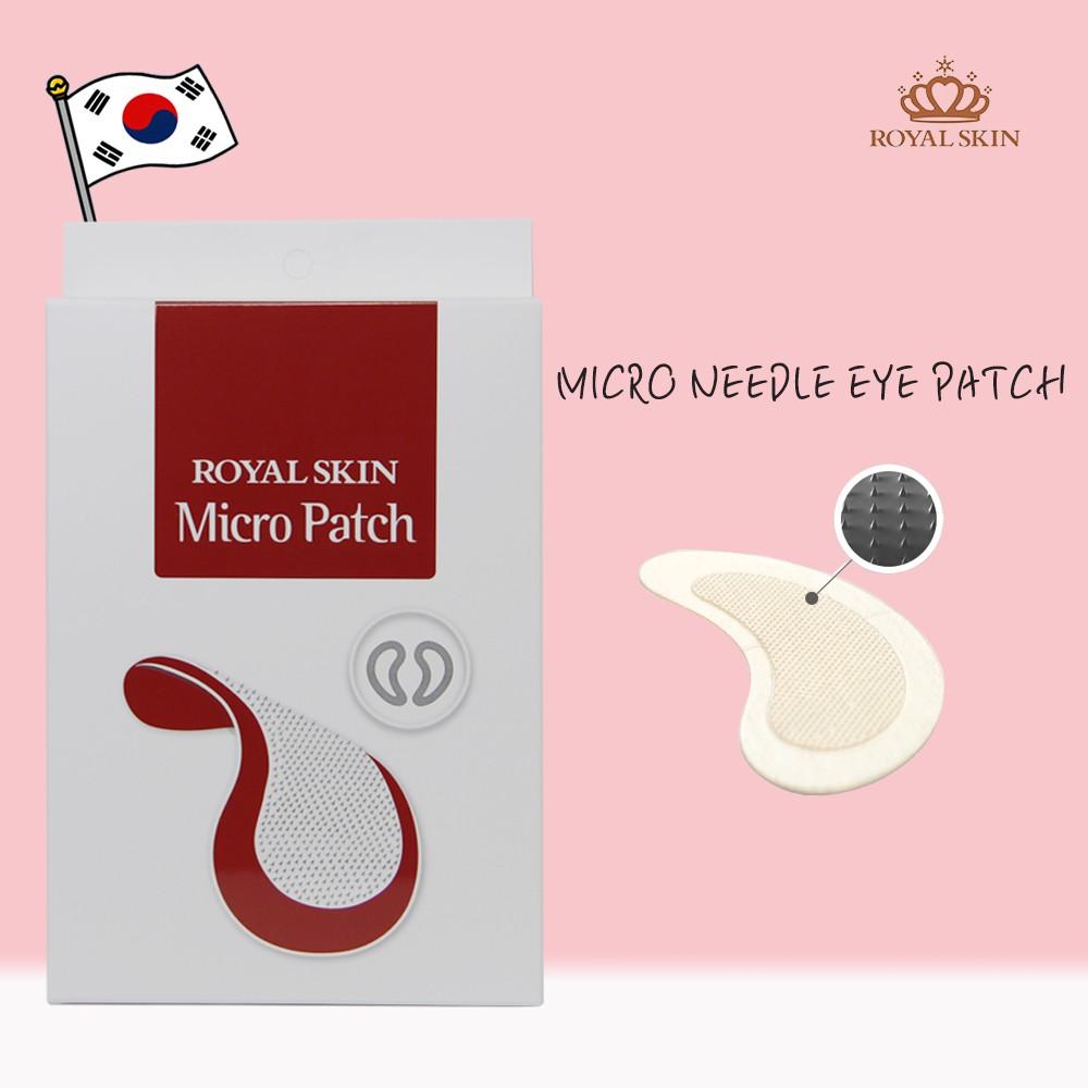 1+1柔雅皇冠紅微針🌺 玻尿酸眼貼/韓國直郵 /买一盒送一盒royal skin
