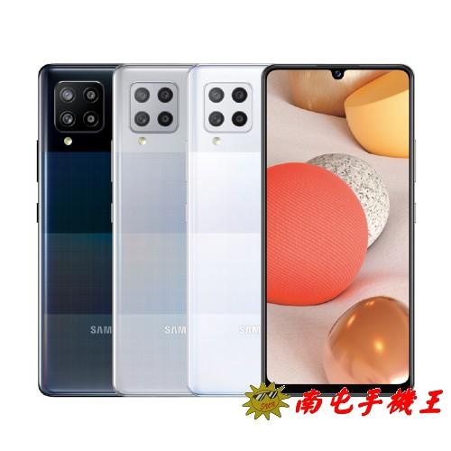 SAMSUNG Galaxy A42 5G手機 8G+128G 超強4鏡頭 4000mAh大電量 6400萬畫素