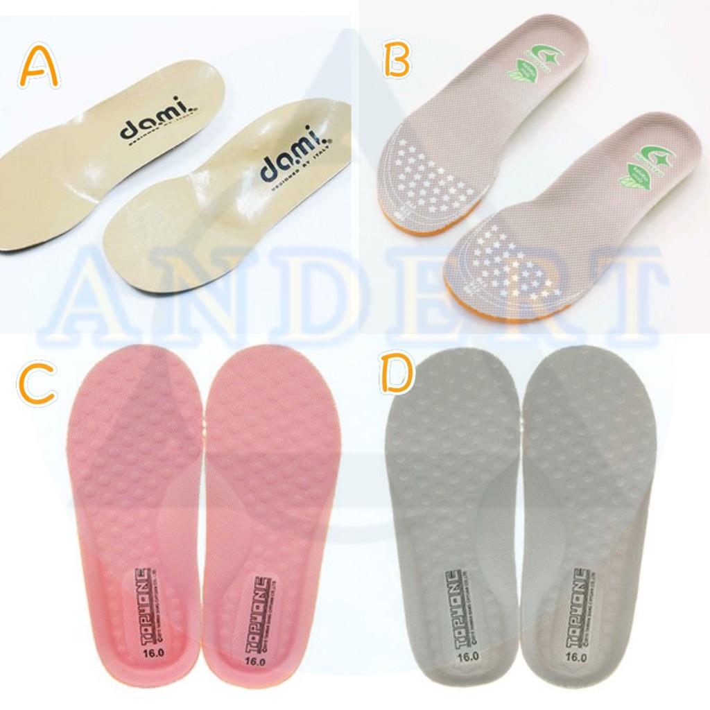 安德特 批發團購-童 dami矯正鞋墊 moonstar 鞋墊 TOPUONE 3D鞋墊 透氣 足弓鞋墊