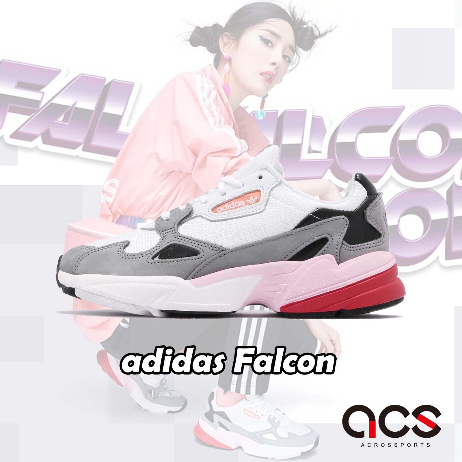 adidas 老爹鞋 Falcon W 灰 粉紅 麂皮鞋面 復古 老爺鞋 爸爸鞋 運動鞋 女鞋 CG6214【ACS】