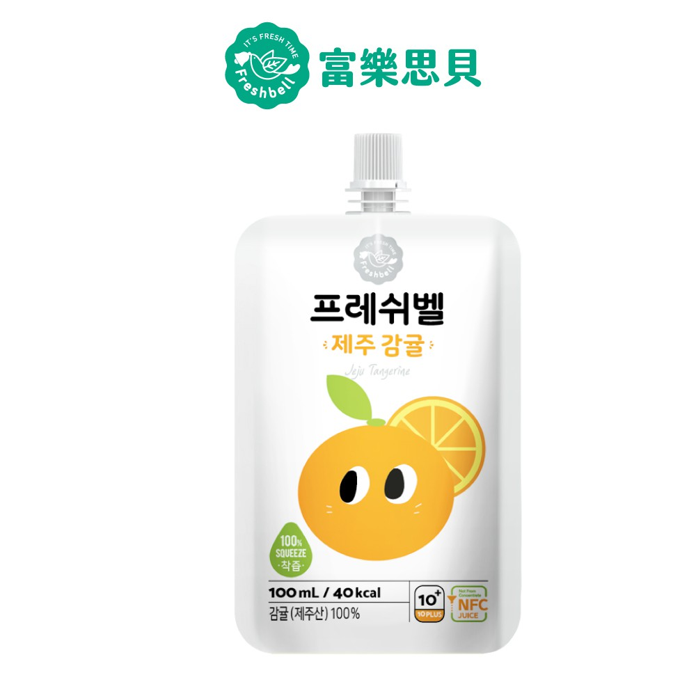 Freshbell富樂思貝 柑橘汁 寶寶果汁 (NFC 果汁非濃縮還原汁)(100ML)