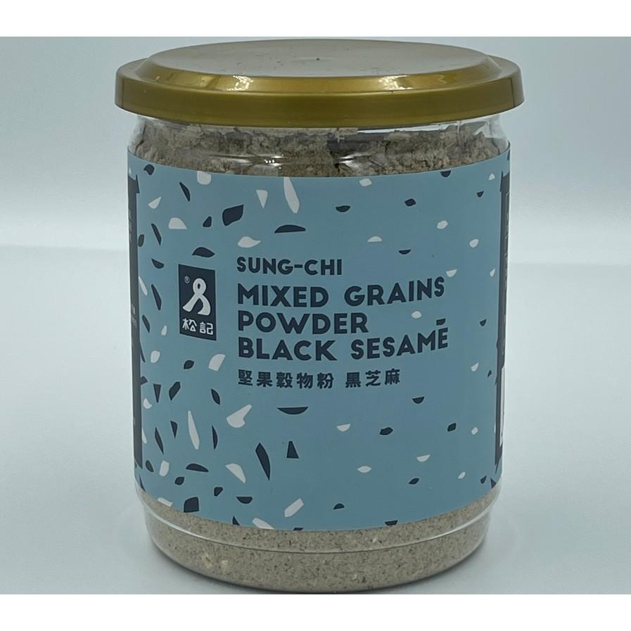 松記-堅果穀物粉 (黑芝麻) 300g/罐