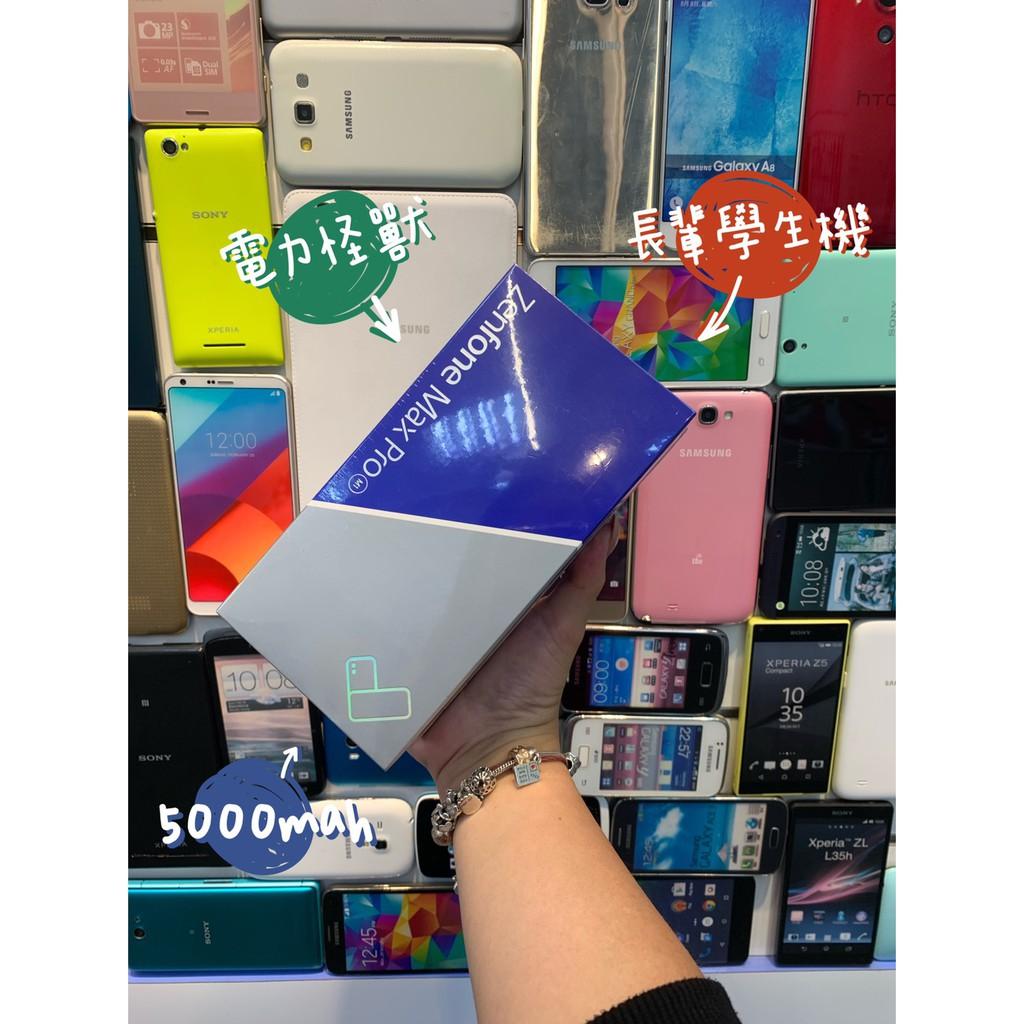 ASUS ZenFone Max Pro ZB602KL 32GB下殺4290~現貨 可面交