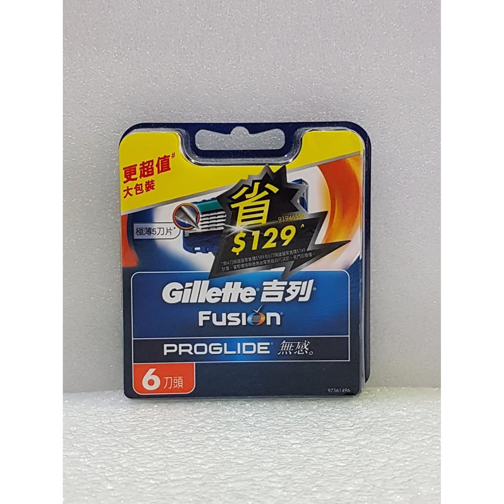吉列 Gillette 無感 Fusion 刮鬍刀頭 刮鬍刀片 (6入裝)