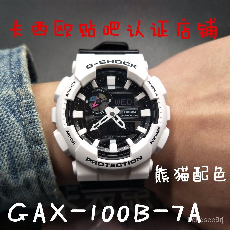 GSHOCK運動GAX-100手錶男女CASIO卡西歐GAX-100A-7A/100B-1A/7A