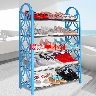 #優選#簡易多層鞋架特價經濟型鞋櫃現代簡約組裝不銹鋼塑料鐵藝收納防塵·櫻之❤小鋪