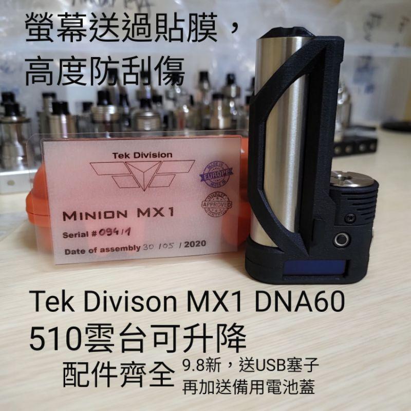 正品 絕版 有影片 Tek Divison MX1 DNA60 SBS 可升降版 內嵌香氛主機 近全新新