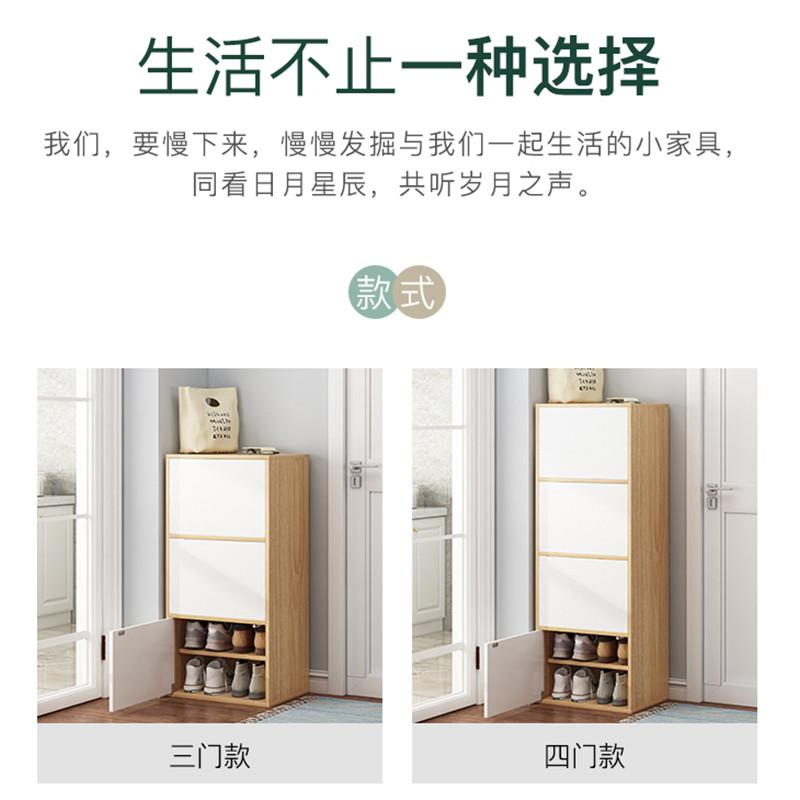 【樂軒】鞋櫃家用門口省空間窄鞋架多層防塵簡易鞋櫃經濟型角落儲物收納櫃