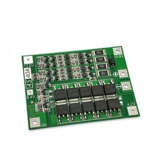 【熱賣】(現貨秒發)4串14.8V 16.8V 18650 鋰電池保護板 帶均衡 可啟動電鑽 40A電流