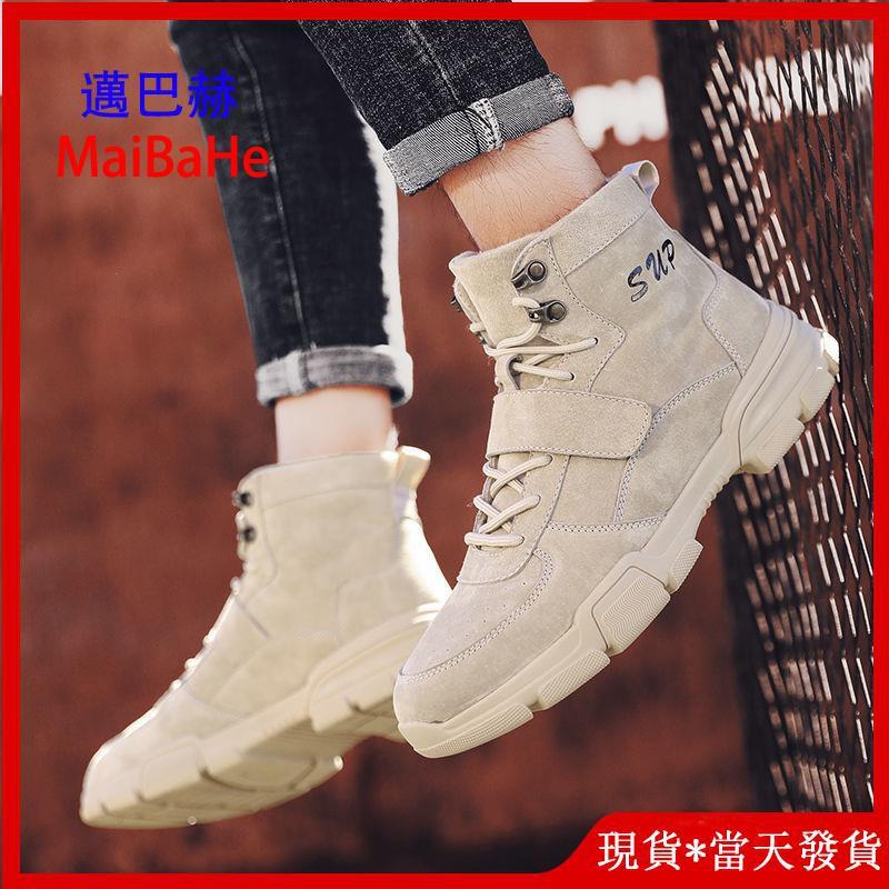 特價 馬丁靴男 冬季 加絨加厚保暖男鞋 潮鞋男 士東北雪地工裝靴 高幫二棉鞋