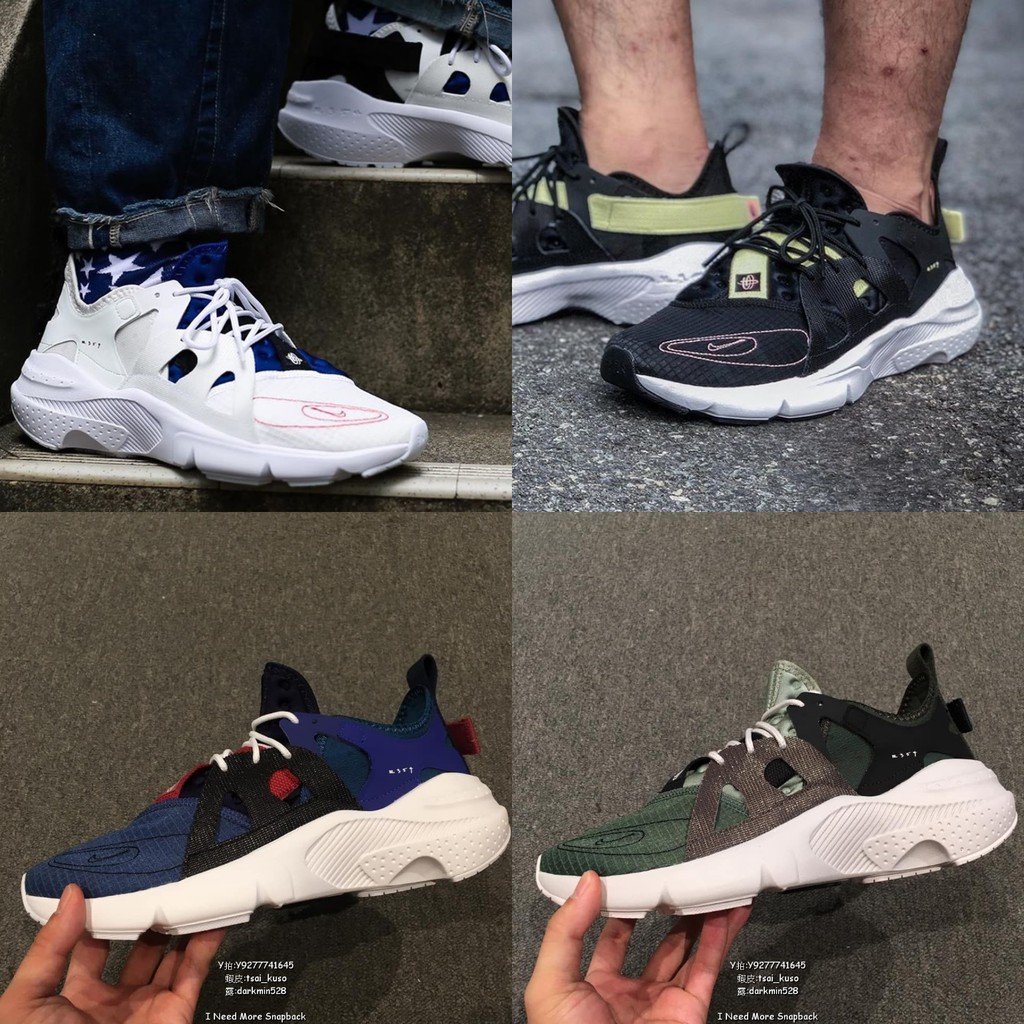 different types of nike huaraches