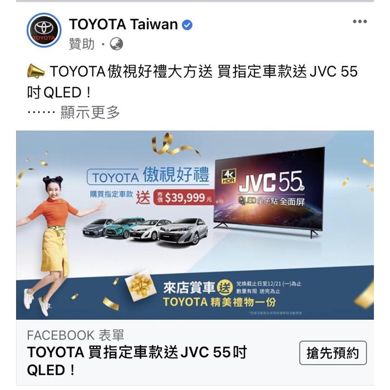 JVC 55吋 QLED電視 型號55KQD
