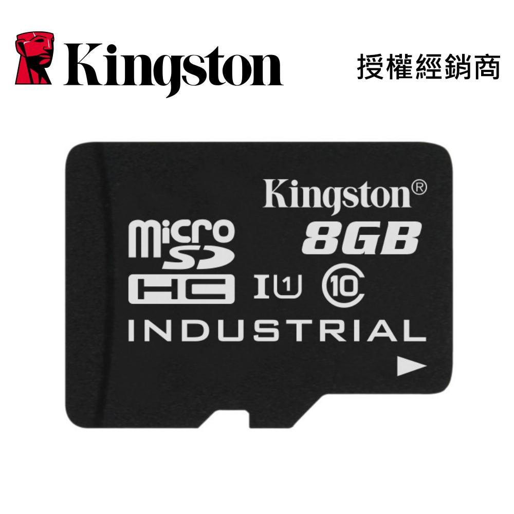 金士頓 MicroSDHC MLC 8G 記憶卡 SDCIT/8GB INDUSTRIAL GRADE U1 小卡 TF