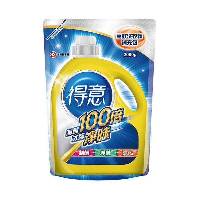 得意 洗衣精 補充包 2000g【新高橋藥局】限宅配