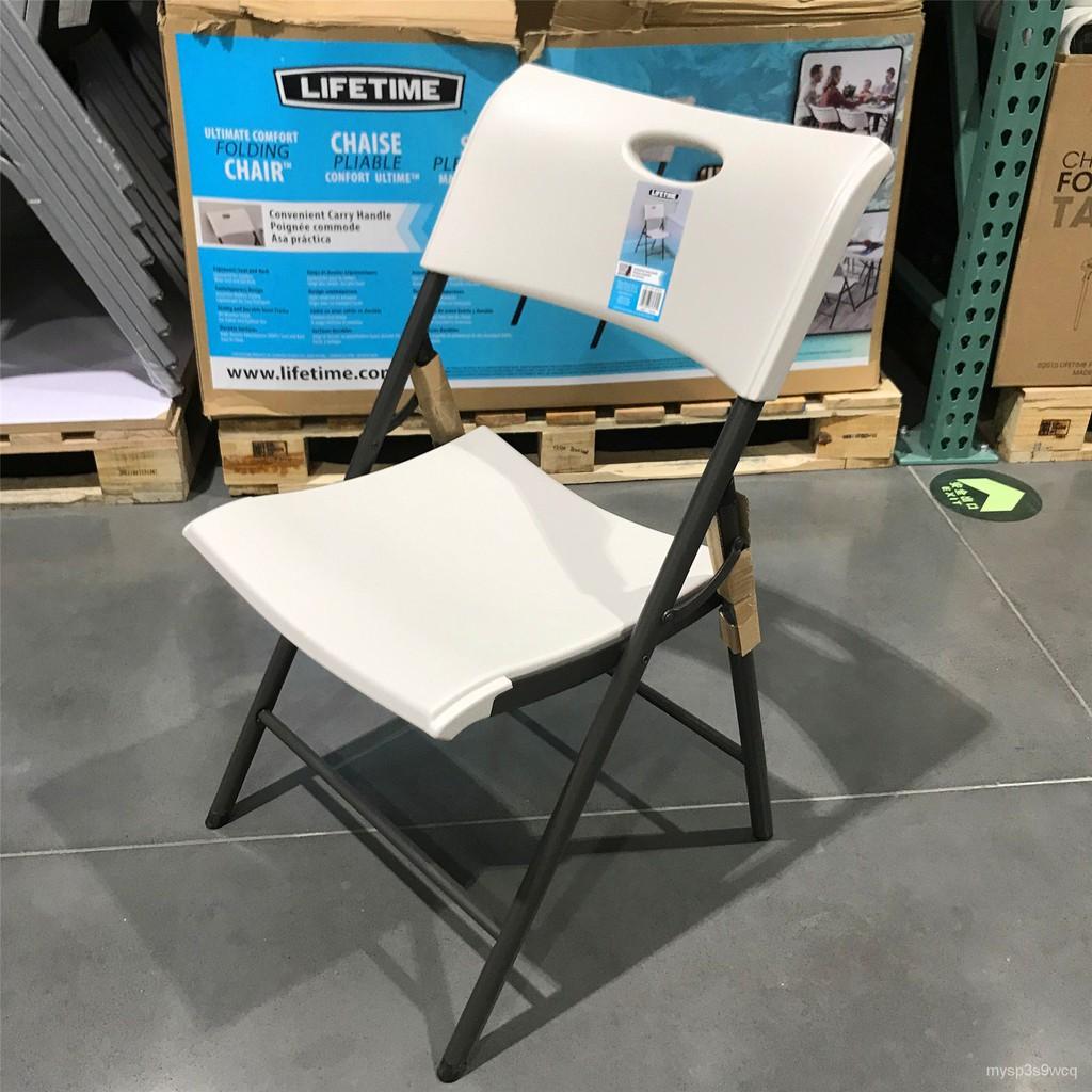 [工廠 免運】上海開始客超市COSTCO來福太LIFETIME折疊椅辦公椅工作椅戶外耐用