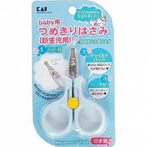 日本貝印 (KAI) 嬰兒用指甲剪刀 (短刃/藍) KF-0119