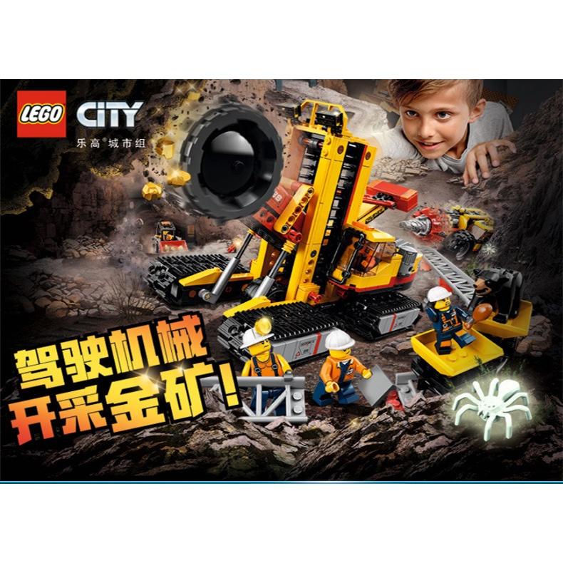 【現貨免運】1月新品正版LEGO樂高✨城市系列✨60188✨采礦專家基地✨LEGO男孩拼插積木玩具✨