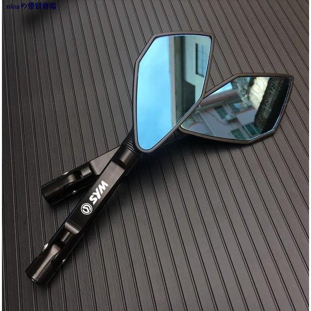 ✜適用 三陽 DRG FNX JETS VEGA 活力125 Z1改裝鋁合金後視鏡電機桿端鏡 後視鏡 摩托車側鏡後照鏡