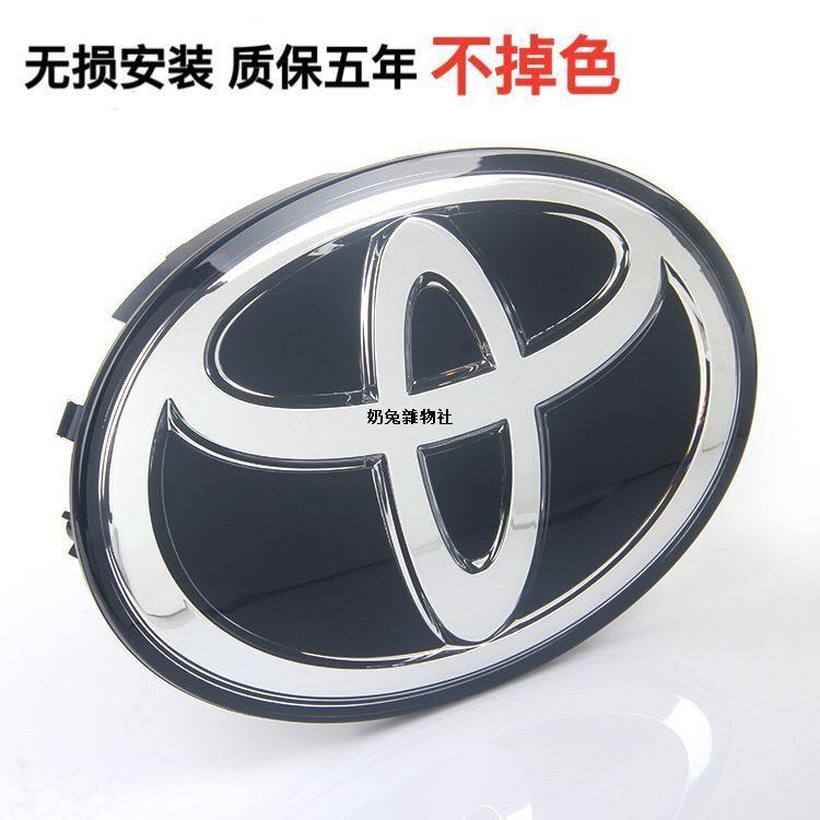 現貨TOYOTA豐田Altis RAV4 Camry Yaris VIOS C-HR 車標 標誌 車貼 車標改裝豐田水晶