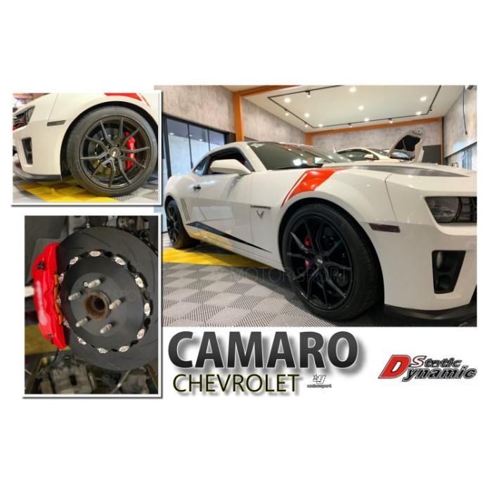 JY MOTOR 車身套件~高品質 DS RACING S1 煞車 卡鉗 大六活塞 雙片式 全浮動 煞車碟盤