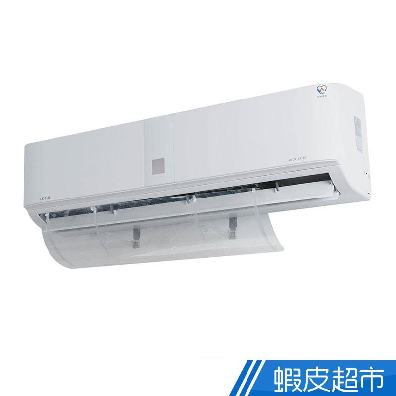 吊掛式冷氣擋風板 透明隱形款 導風板 可調節 引流 防風 空調擋風板 冷氣檔板 調風板  現貨 蝦皮直送
