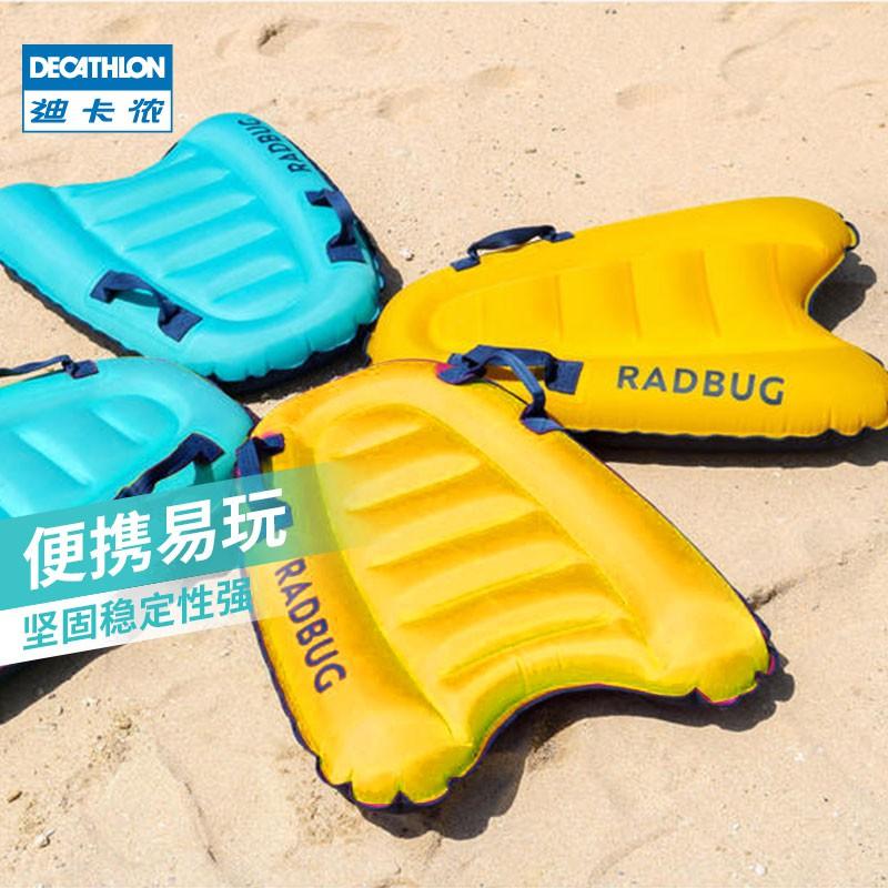 迪卡儂旗艦店趴板充氣沖浪板成人兒童便攜安全輕便好玩親子OVO