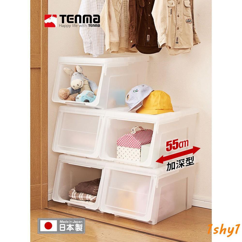 (現貨)箱 斜口抽屜收納柜 收納用品 日本天馬株式會社河馬口整理箱前開式衣物收納箱深型玩具收納盒