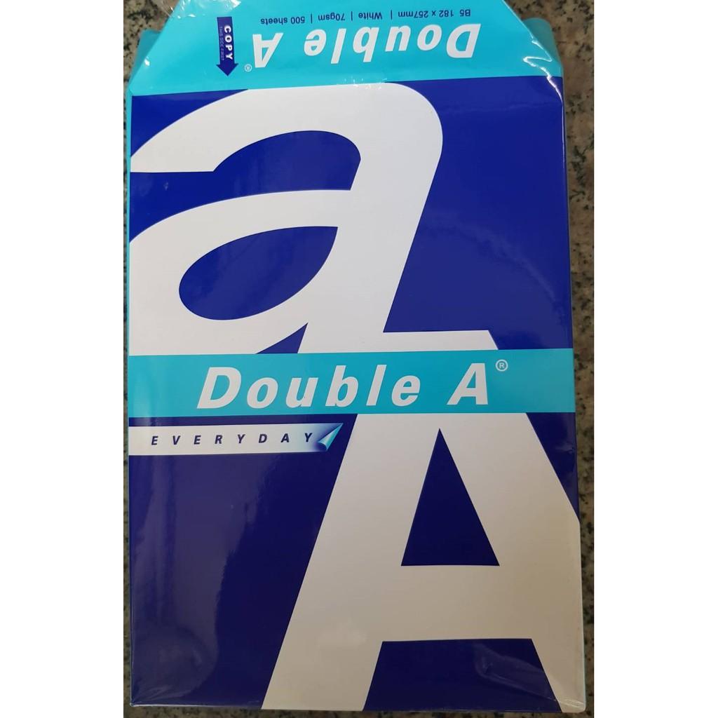 Double A B5影印紙(500張/包)※含稅※