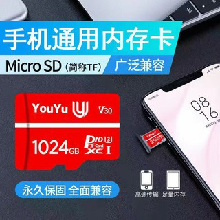 台灣現貨 原廠正品 行動硬碟正品256gb手機內存卡oppo vivo小米128GB手機通用512GB儲存卡1TB隨身碟