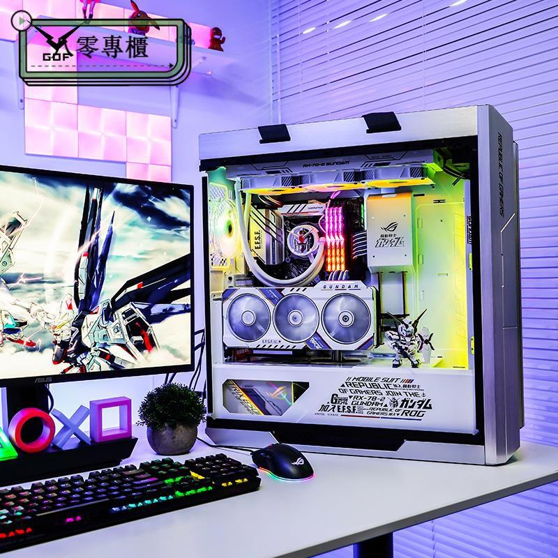 『不懂可咨詢』華碩rog全家桶i9 11900K RTX3080 3090猛禽高達聯名水冷電腦主機