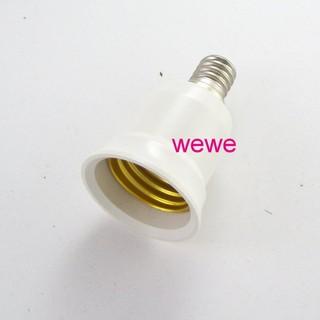 e27 轉 e14燈座 led燈泡/ 省電燈泡螺旋燈泡 最佳拍檔 節能減碳 e27燈泡變成e14燈泡 也有E12E17 臺中市
