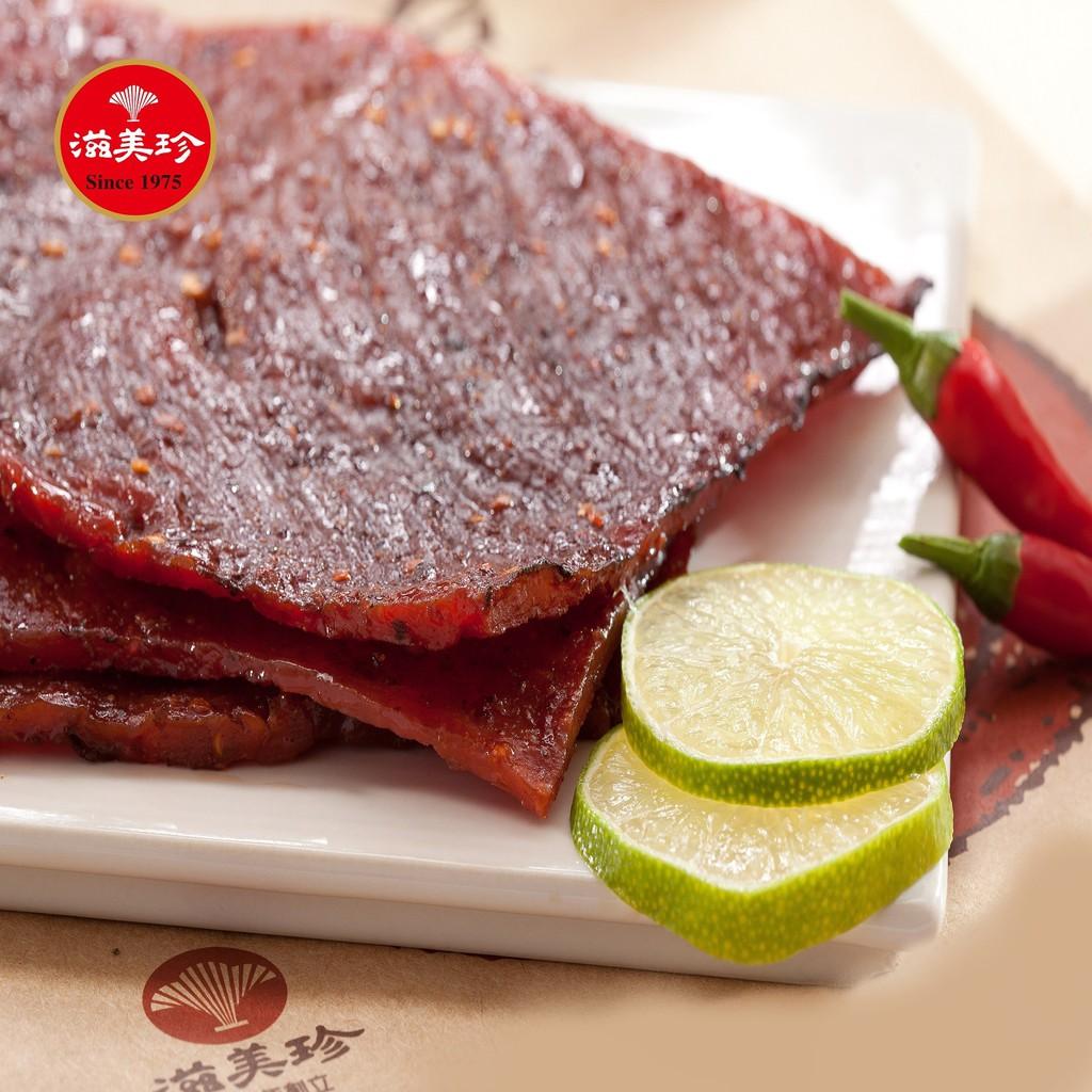 【滋美珍】泰式檸檬豬肉乾(170g/300g)泰式辛香風味+ 檸檬香味 絕配