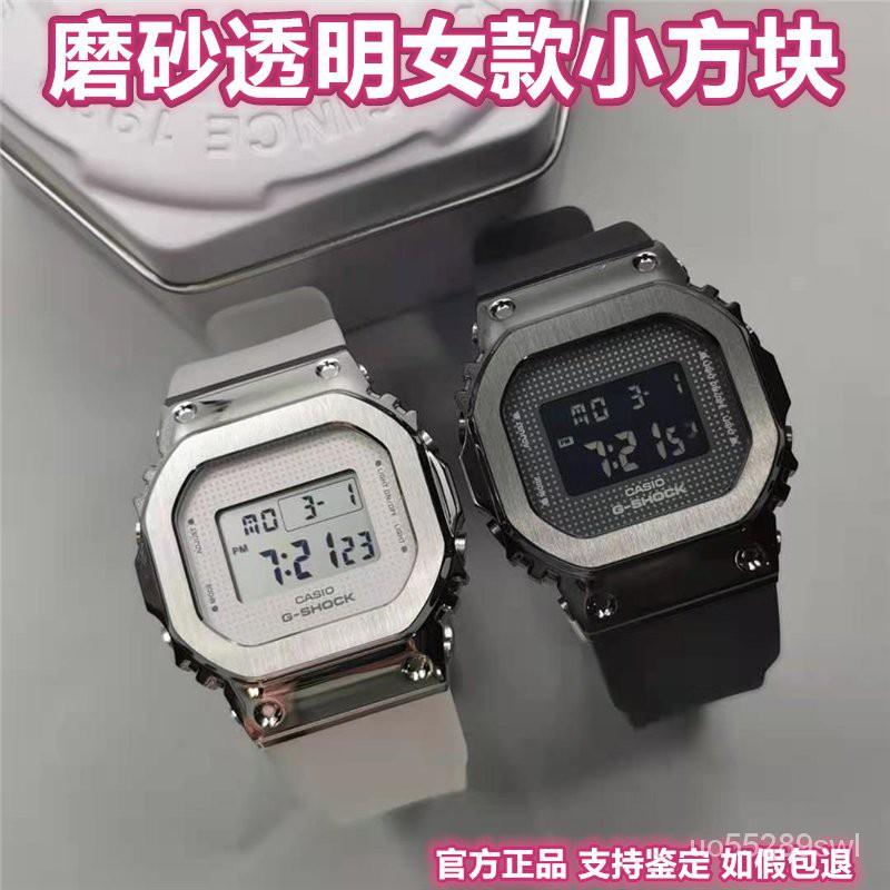 卡西歐金屬方塊手錶女 G-SHOCK小銀塊玫瑰金塊GM-5600 GM-S5600PG tUYY
