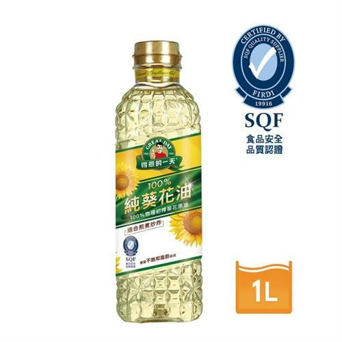 🌸海薰薰小店鋪🌸 【得意的一天】100%純葵花油1L (8瓶組)