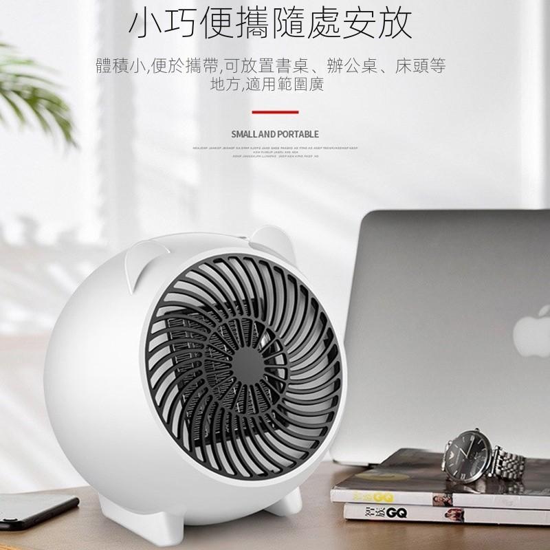 現貨下殺 ✷暖風機 暖風扇 USB暖風機  電熱器辦公取暖御寒迷你暖風機usb客廳小型復古。充電式小功率 宿舍暖風扇